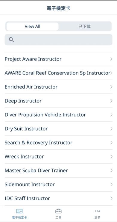 PADI潛水證潛水課程